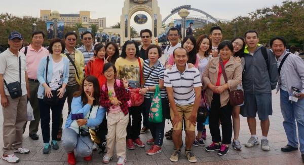 2014年員工旅遊